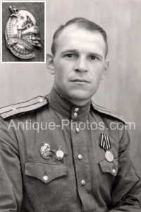 USSR_Red_Army_post_1943_7