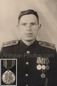 USSR_Foreign_54