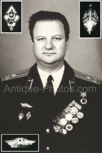USSR_Air_Force_2
