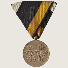 1864 Commemorative Medal main