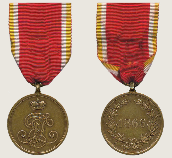 Commemorative Medal for the 1866 Military Campaign 1