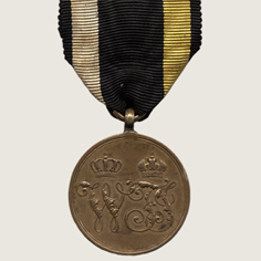 Commemorative Medal 1864 main
