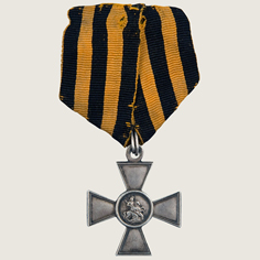 St George cross main