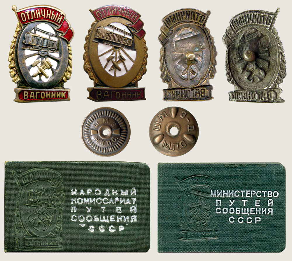 Excellent Wagon Fleet Worker Badge 1