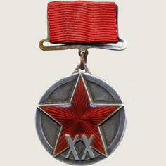 Jubilee Medal XX Years of the Workers and Peasant Red Army main