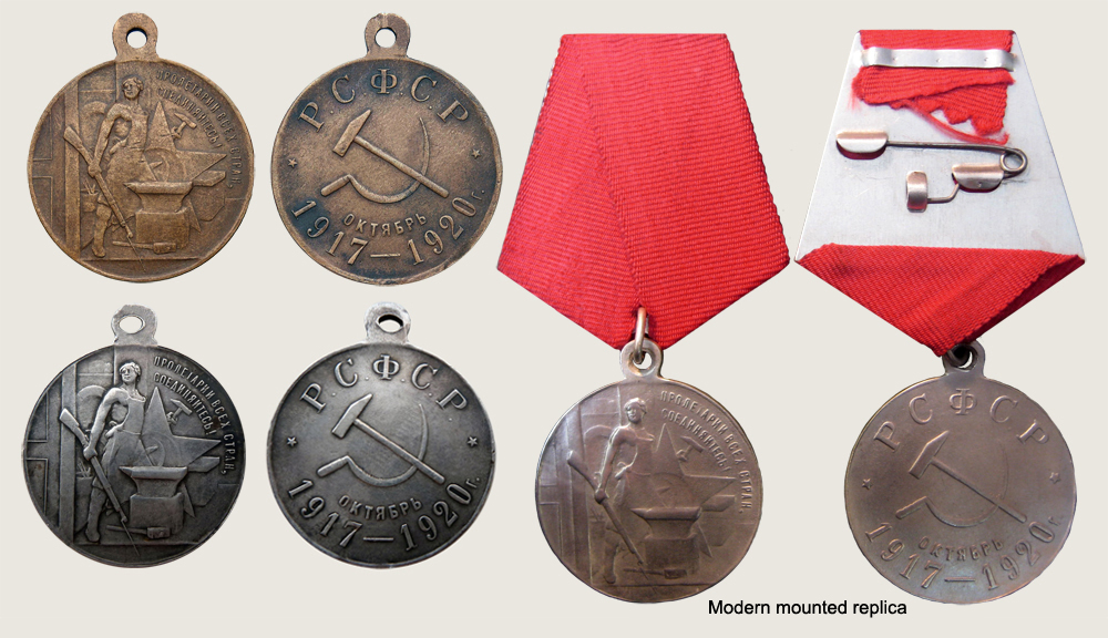 Third Anniversary of Great October Socialist Revolution Medal 1en