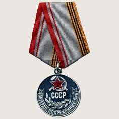 Veteran of USSR Armed Forces main