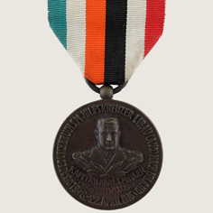 Captain Karl Spindler Commemorative Medal main